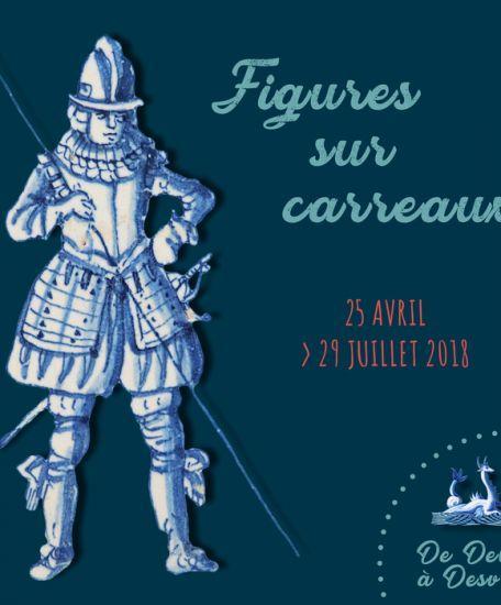 figures-sur-carreaux-une-des-six-expositions-du-projet-de-delft-a-desvres